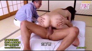 中文字幕  Jav :Old Man amp Lady in Front of Husband